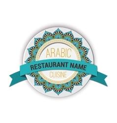 Restaurant sign arabic cusine islam arabic vector
