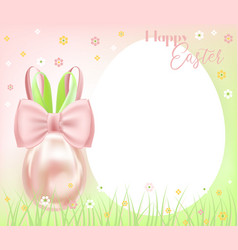 Easter white egg with bunny bow and egg-form blanc vector