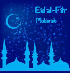 Muslim festival eid al fitr eid mubarak vector