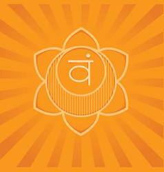 Swadhisthana - second primary chakra vector