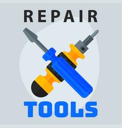repair tools screwdriver icon creative graphic vector image vector image