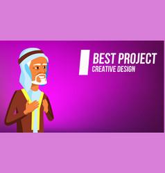 arab man banner arab businessman vector image