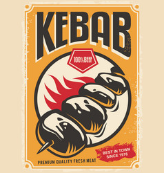 retro poster design with hot tasty kebab vector image
