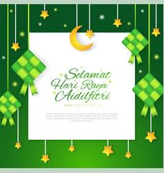 Selamat hari raya aidilfitri greeting card with vector