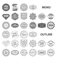 Different label monochrom icons in set collection vector