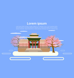 Asian temple chinese or japanese pagoda building vector