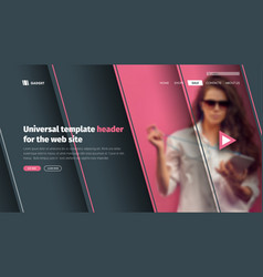 Modern template header site with a place for vector