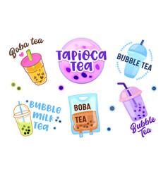 set different types bubble tea in plastic vector image