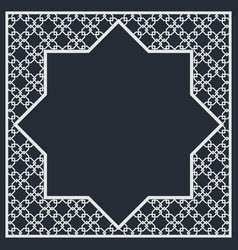 Abstract frame in arabic style vector