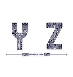 Alphabet polynesian style in a set yz vector