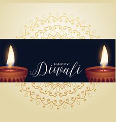 Happy diwali festival greeting background vector