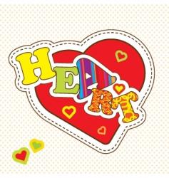 heart illustration vector image