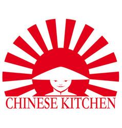 asian food logo vector image