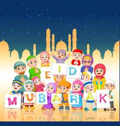 children are holding ied mubarak board vector image