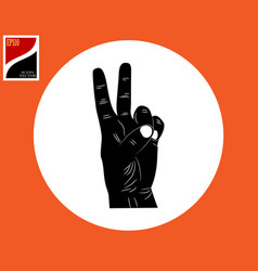 Hand and two fingers outstretched vector