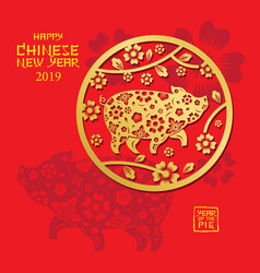 pig paper cutting and background chinese new year vector image
