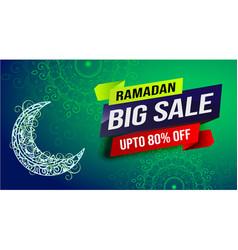 ramadan big sale web header or banner poster vector image