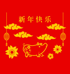 chinese imlek logo vector image
