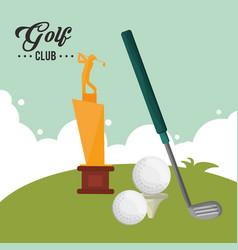 golf club trophy award balls vector image