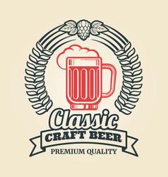 vintage beer label with glass hop wreath vector image