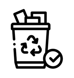 Recycling trash icon outline vector