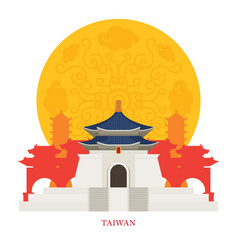 Taiwan landmarks with decoration background vector