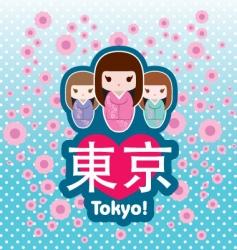 love tokyo vector image