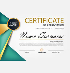 green and gold elegance horizontal certificate vector image