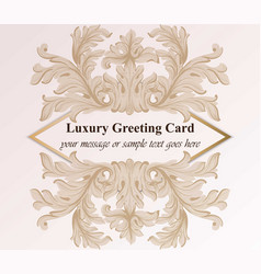 luxury greeting card with baroque ornament vector image