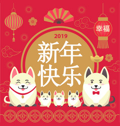 chinese new year red poster vector image