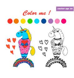 coloring book drem bigger unicorn vector image vector image