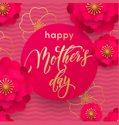 mothers day red flower in gold glitter pattern vector image