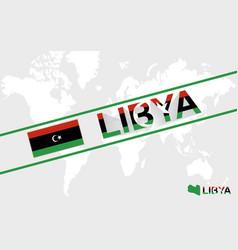 Libya map flag and text vector