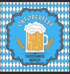 oktoberfest beer festival card advertising poster vector image