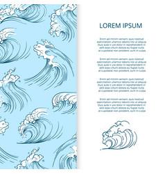 hand drawn sea storm waves banner design vector image vector image