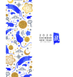 Chinese new year rat card watercolor asian art vector
