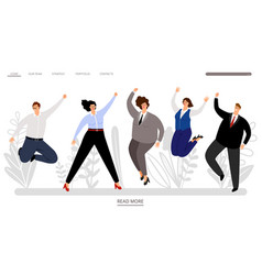 Happy jumping business people vector