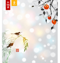 Persimmon and little birds on bamboo tree vector