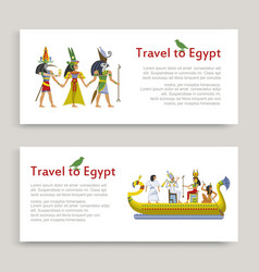 travel to egypt inscription banner set ancient vector image