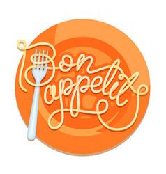 decorated inscription bon appetit vector image