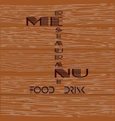 restaurant menu on a wooden background vector image vector image