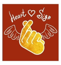 Sign icon symbol hand heart vector image vector image