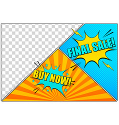 comic promotional horizontal template vector image