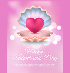 happy valentines day with text vector image