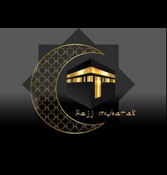 Kaaba hajj in mecca saudi arabia crescent moon vector