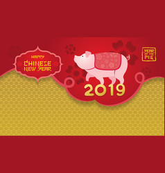 pig character chinese new year 2019 heading and vector image