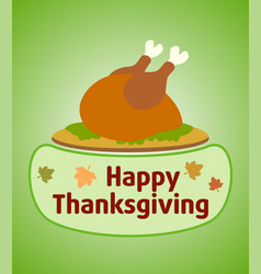 thanksgiving day background with cooked turkey vector image