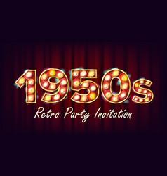 1950s retro party invitation 1950 style vector