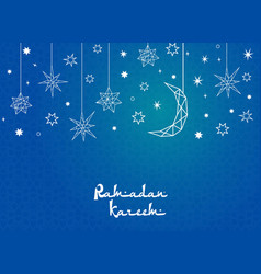 Banner with moon star for ramadan celebration vector