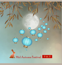 flying chinese paper lanterns vector image